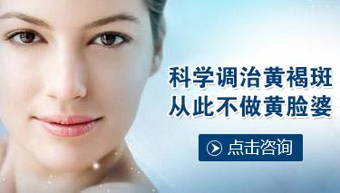 贵州廖乐义专家治疗皮肤病好么