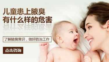 孕妇尖锐湿疣应该如何处理